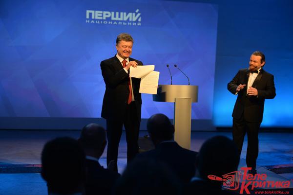 Порошенко підписав у прямому ефірі зміни до закону про суспільне мовлення