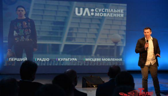 Про суспільне без грифу «таємно» та український антикомунізм
