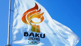 «UА:Перший» наживо покаже церемонію закриття Європейських ігор