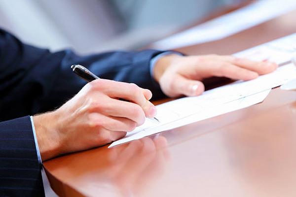 Набув чинності порядок проведення конференцій ГО для обрання Наглядової ради Суспільного
