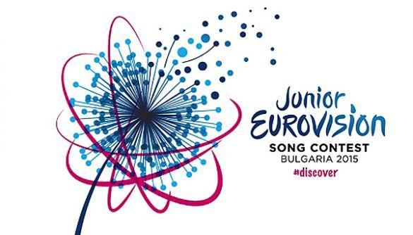 «UА:Перший» розпочав прийом заявок на участь у Дитячому Євробаченні-2015