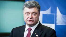 Порошенко пообіцяв, що Луганська ОДТРК отримає гроші для відновлення мовлення