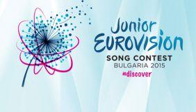 «UА:Перший» покаже 14 роликів про конкурсантів Дитячого Євробачення-2015