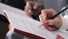 Перелік ГО, допущених до участі у конференціях для обрання членів НР НСТУ
