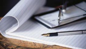 До 9 листопада – прийом заяв ГО у сфері нацменшин на участь в обранні члена наглядової ради НСТУ