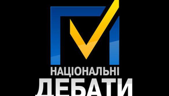 «Національні дебати» в Миколаєві відбудуться попри відмову одного з кандидатів від участі