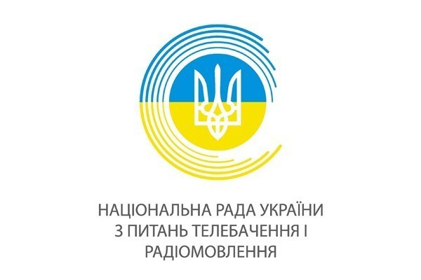 До 9 листопада – прийом заяв від ГО на участь в конференції з обрання члена наглядової ради НСТУ у сфері нацменшин