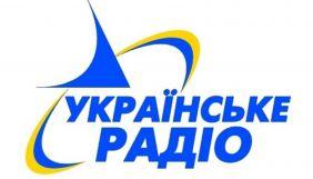 «Воля» та Oll.tv починають ретранслювати програми «Українського радіо»