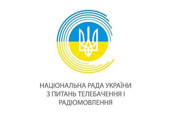 32 громадські організації допущено до обрання члена наглядової ради НСТУ від сфери нацменшин