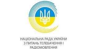 До 4 грудня громадські організації мають подати кандидатури до Наглядової ради НСТУ