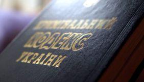 Відкрито кримінальне провадження щодо керівництва «Укртелефільма»