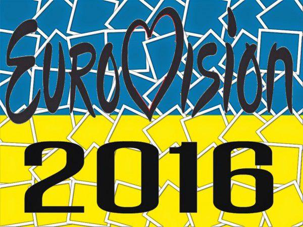 Визначено півфіналістів нацвідбору Євробачення-2016