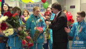 «UA:Першому» відмовили у висвітленні юнацької Олімпіади на користь знайомої Сергія Бубки – «Схеми»