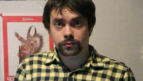Тарас Білка: Ми не просто журналісти, але й активісти
