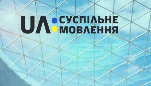 Депутати хочуть змінити порядок приєднання «Укртелефільму» до суспільного мовника