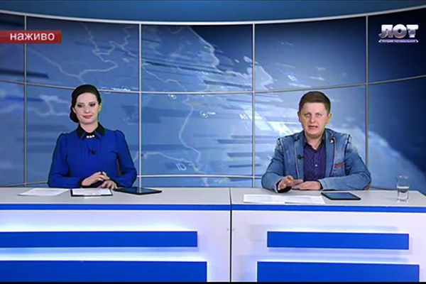 Луганська філія НТКУ запустила прямоефірний телемарафон «ЛОТ Наживо»