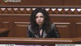У Парламенті не вистачило кворуму для підтримки зміни до закону про Суспільне мовлення щодо порядку приєднання «Укртелефільму»