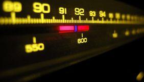 Українське радіо розпочинає обговорення суспільного мовлення
