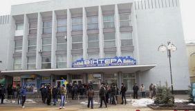 Вінницька ОДТРК припинила реєстрацію як юридична особа