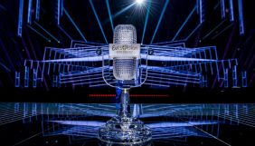 10 травня – перший півфінал «Євробачення-2016»
