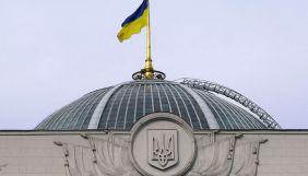 Верховна Рада ухвалила закон щодо реформування «Укртелефільму»