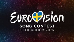 Євген Нищук: Кошти на проведення «Євробачення» не будуть залучатися з держбюджету