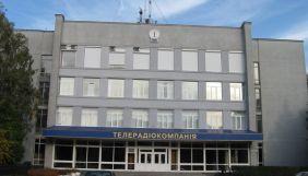 Житомирська та Чернігівська ОДТРК припинили реєстрацію як юридичні особи