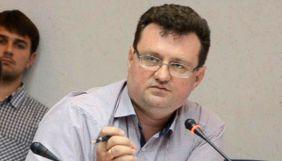 Рівненська ОДТРК припинила реєстрацію як юридична особа