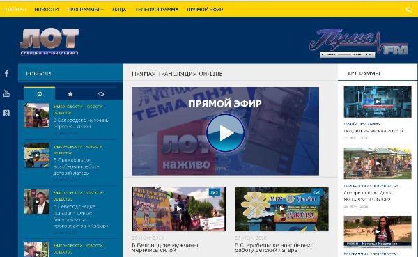Від Луганська до Буковини: наскільки філії НТКУ (ОДТРК) готові до суспільного мовлення
