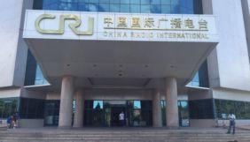 НТКУ розпочала перемовини про тренінгові програми за підтримки КНР