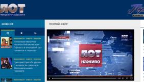 Луганська ОДТРК припинила реєстрацію як юридична особа