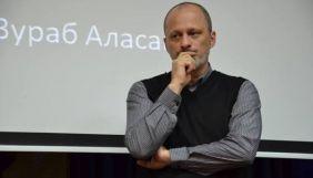 Олег Наливайко підписав наказ про звільнення Зураба Аласанії