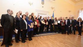 Журналісти філій НТКУ отримали призові місця на конкурсі про децентралізацію