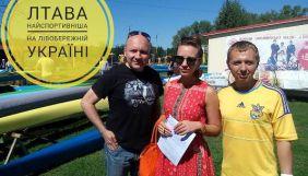 Національний Олімпійський комітет нагородив журналістів «Лтави»