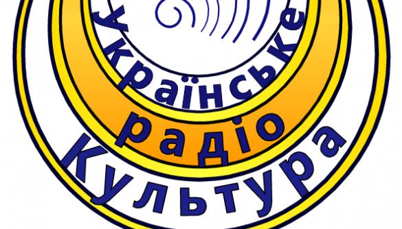 Аналіз програм третього каналу національного радіо (каналу «Культура»)
