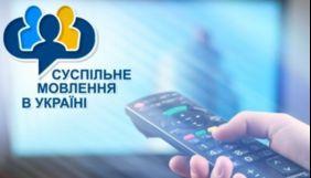 Канали «Культура»  і «UA: Перший» шукають національний продукт