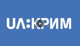 Телеканал «UА:Крим» розпочав супутникове мовлення