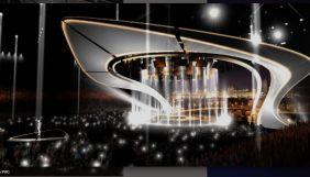 Дизайн сцени «Євробачення-2017» символізуватиме Україну як центр Європи (фото)