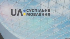 Наглядова рада НСТУ оприлюднила положення про конкурс обрання голови правління суспільного мовлення