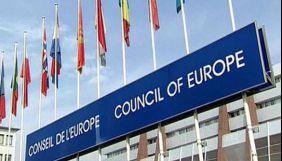 Платформа РЄ для захисту журналістики і безпеки журналістів повідомила про тиск політичної партії на Наглядову раду НСТУ
