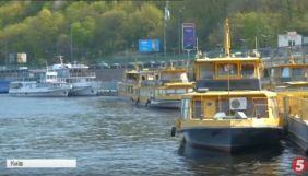 Напередодні «Євробачення-2017» річкові трамваї  курсуватимуть за маршрутом Поштова площа – МВЦ
