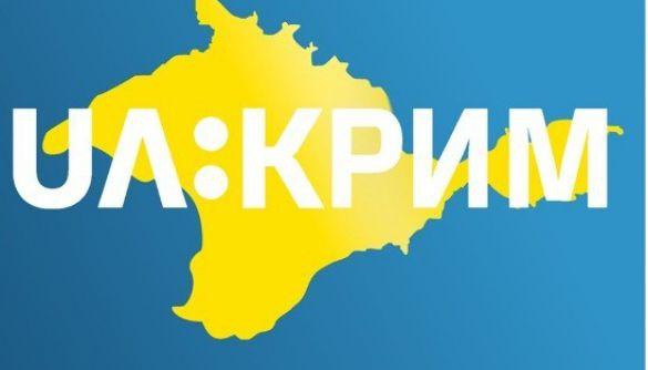 Кримська філія НСТУ відкинула закиди в причетності до можливої заміни ATR на «UA: Крим»