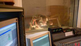 Радіо «Голос Києва» зобов'язали переїхати у приміщення до «Українського радіо»