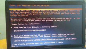 Телеканали «До ТеБе» і ЛОТ через кібератаку призупинили виробничий процес