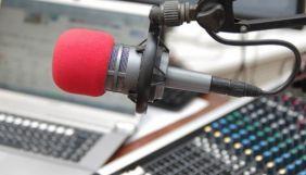 В Авдіївці відновили мовлення радіостанції «Голос Донбасу»