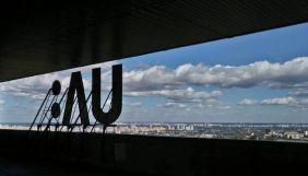 «UA: Перший», «Центральний канал» і телеканал «Культура» об'єднають в єдину дирекцію