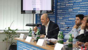 Стратегія розвитку Національної суспільної телерадіокомпанії України Зураба Аласанії (ТЕКСТ)