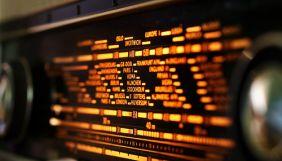 «Громадське радіо» стартує на НРКУ