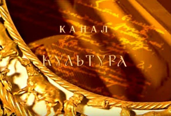 Телеканал «Культура» змінить логотип на «UA: Культура» (доповнено)