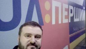 Федір Скрипник став виконавчим продюсером інформаційного мовлення Суспільного